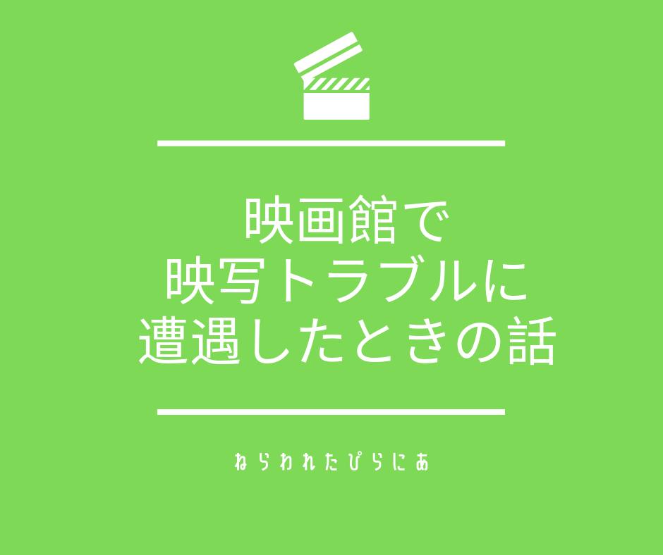 f:id:gakigaki077:20190324215531p:plain