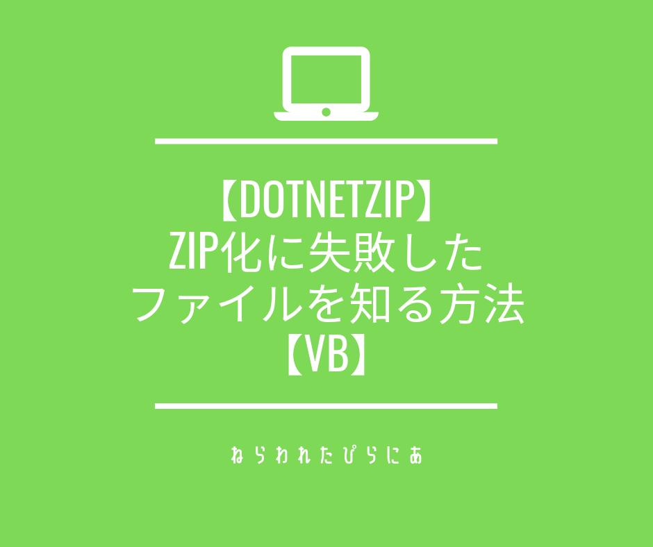 f:id:gakigaki077:20190331220831p:plain
