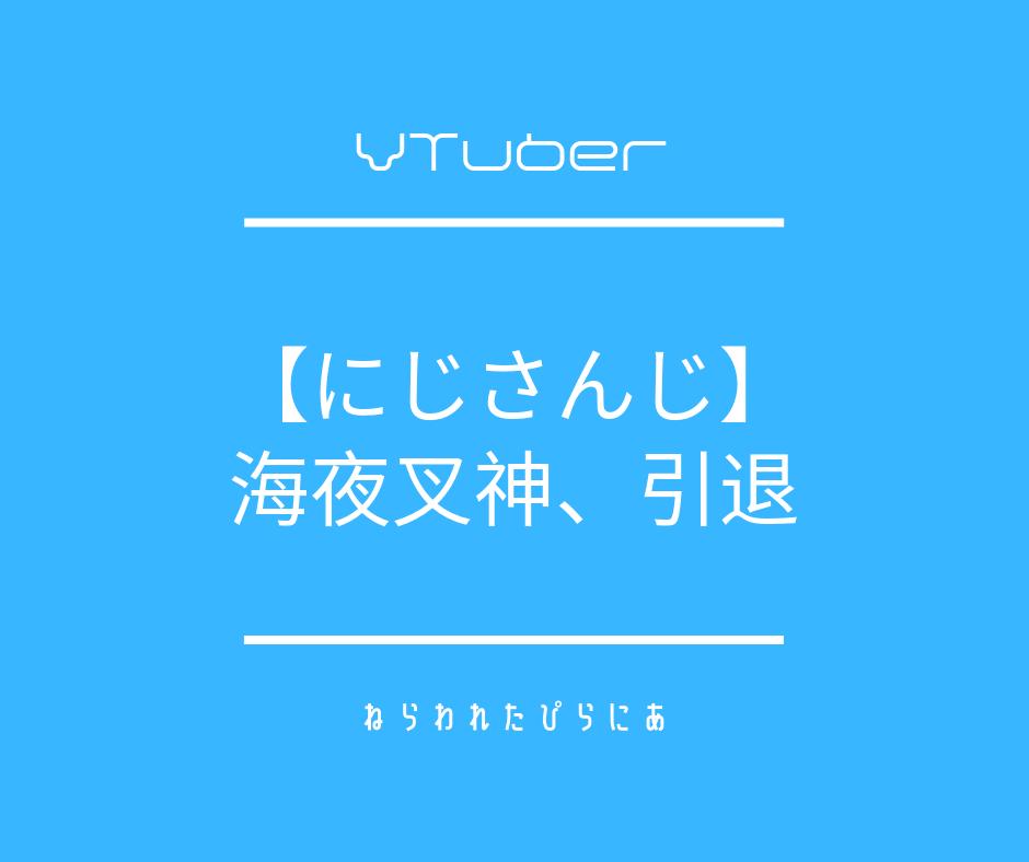 f:id:gakigaki077:20190403234428p:plain