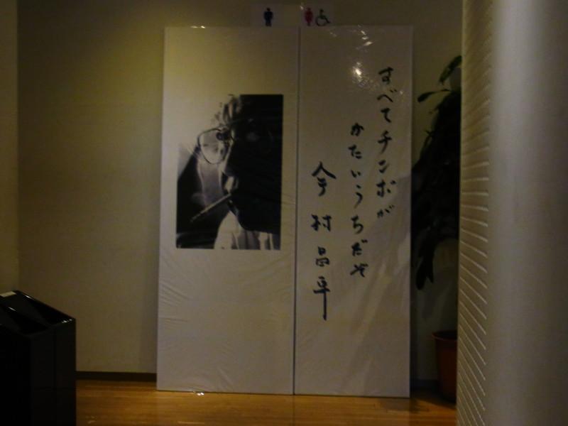 f:id:gakigakiga:20120528173913j:image