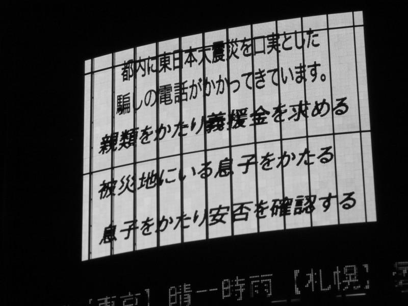 f:id:gakigakiga:20120528190959j:image