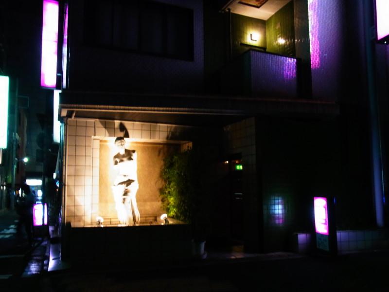 f:id:gakigakiga:20120804230000j:image