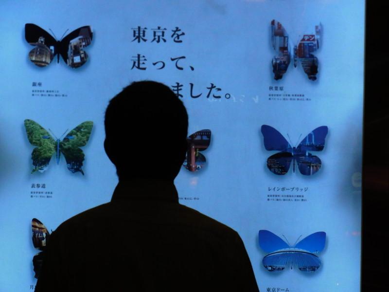 f:id:gakigakiga:20120823220103j:image