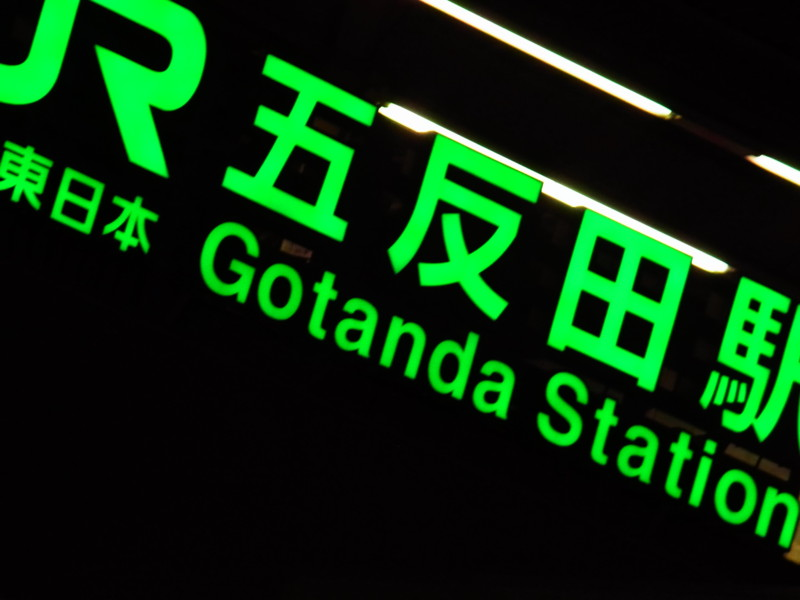 f:id:gakigakiga:20120823220131j:image