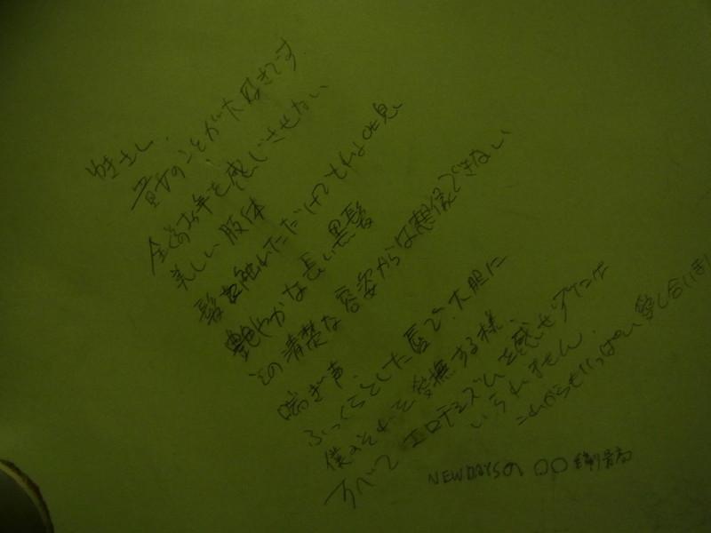 f:id:gakigakiga:20120830102034j:image