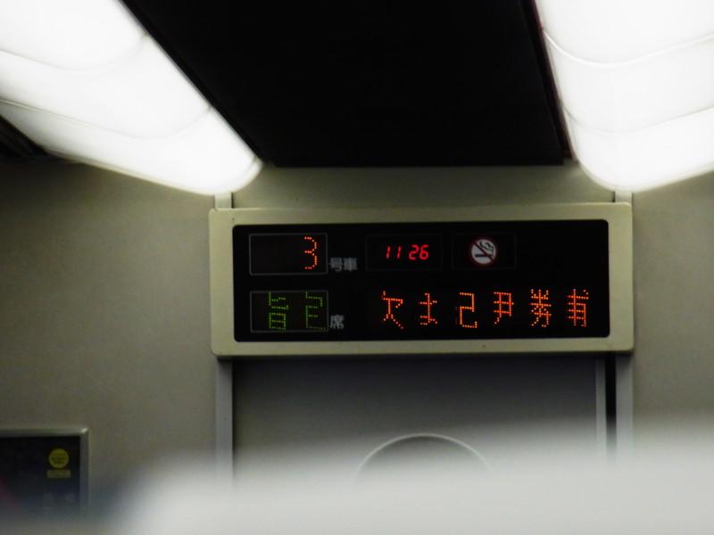 f:id:gakigakiga:20121017112711j:image