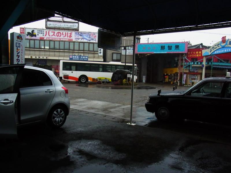 f:id:gakigakiga:20121017114635j:image