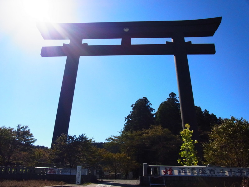 f:id:gakigakiga:20121019101703j:image