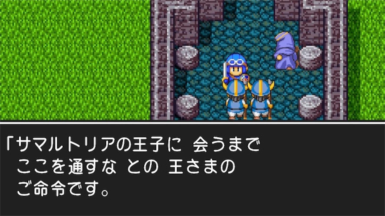 f:id:gakime_dqx:20200518115655j:image