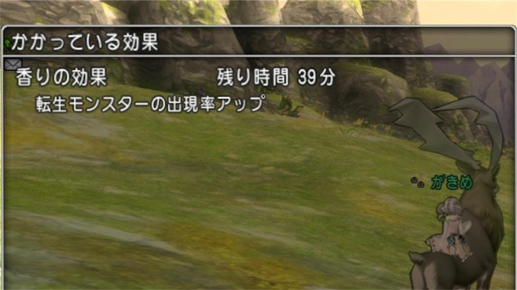 f:id:gakime_dqx:20200823121514j:image