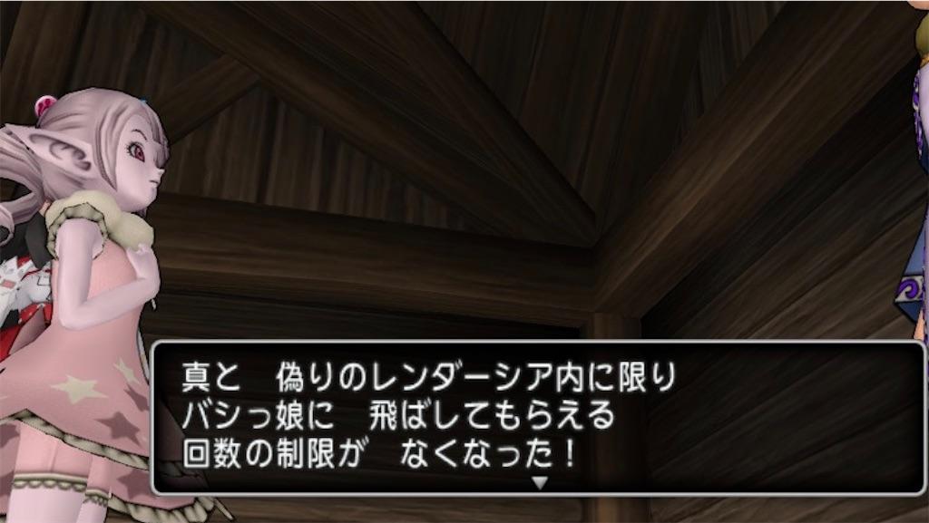 f:id:gakime_dqx:20200828130822j:image