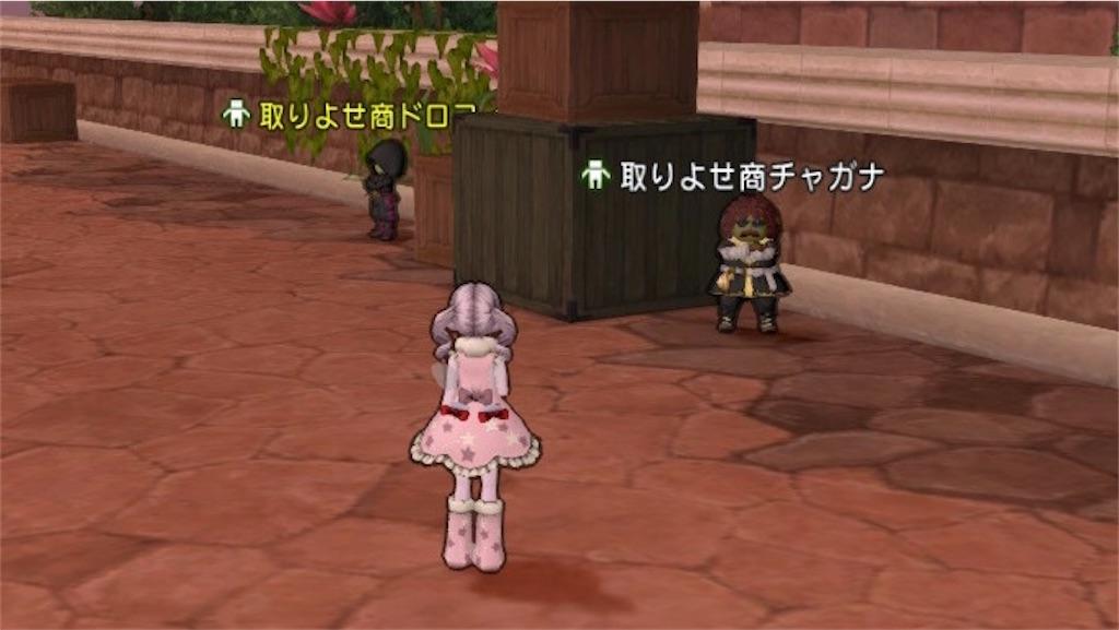 f:id:gakime_dqx:20201111104439j:image