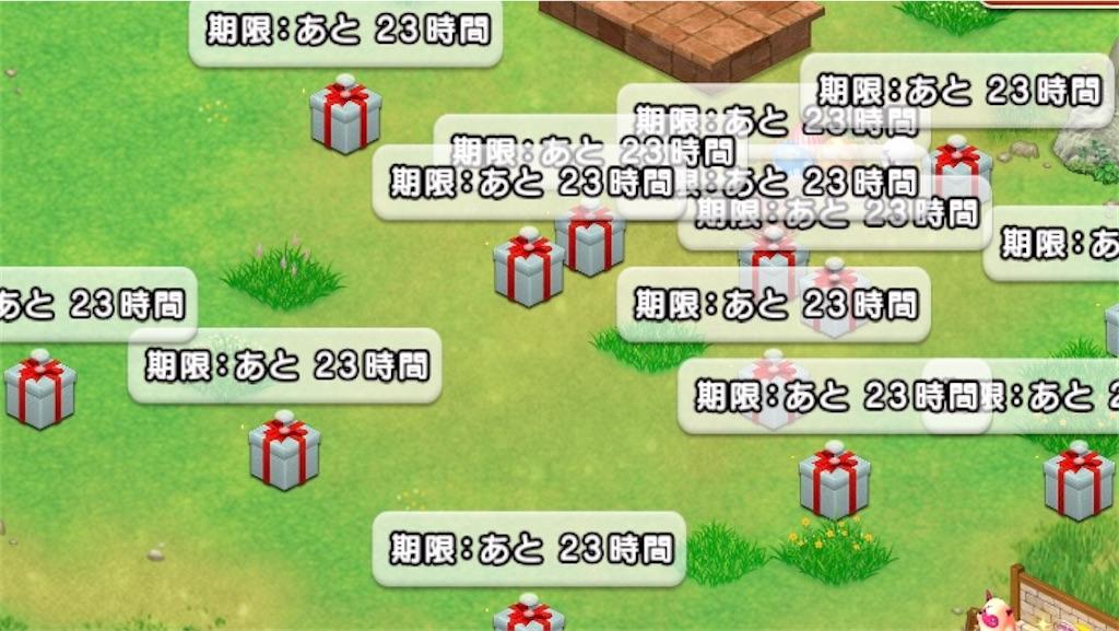 f:id:gakime_dqx:20201118102716j:image