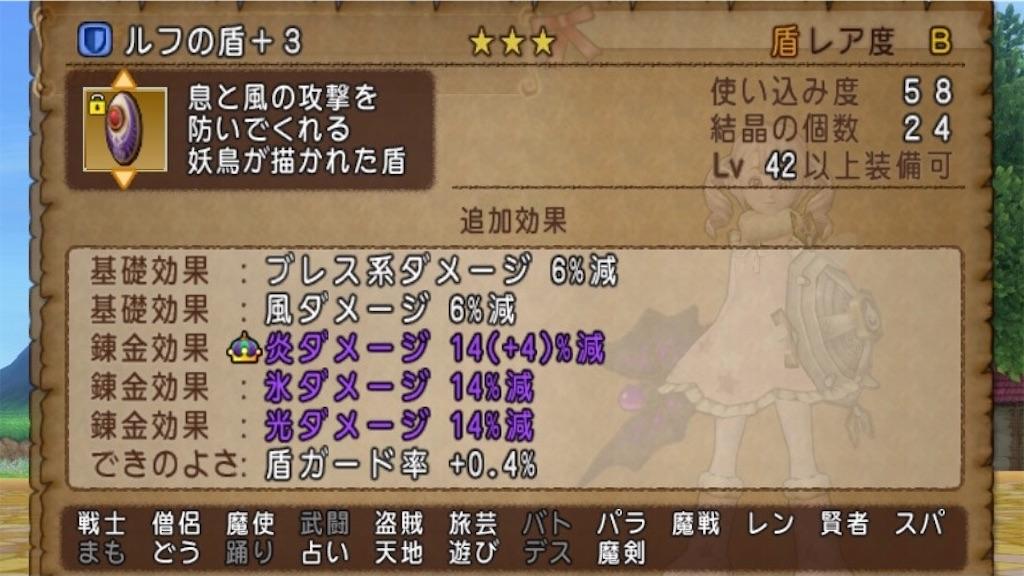 f:id:gakime_dqx:20210513102606j:image