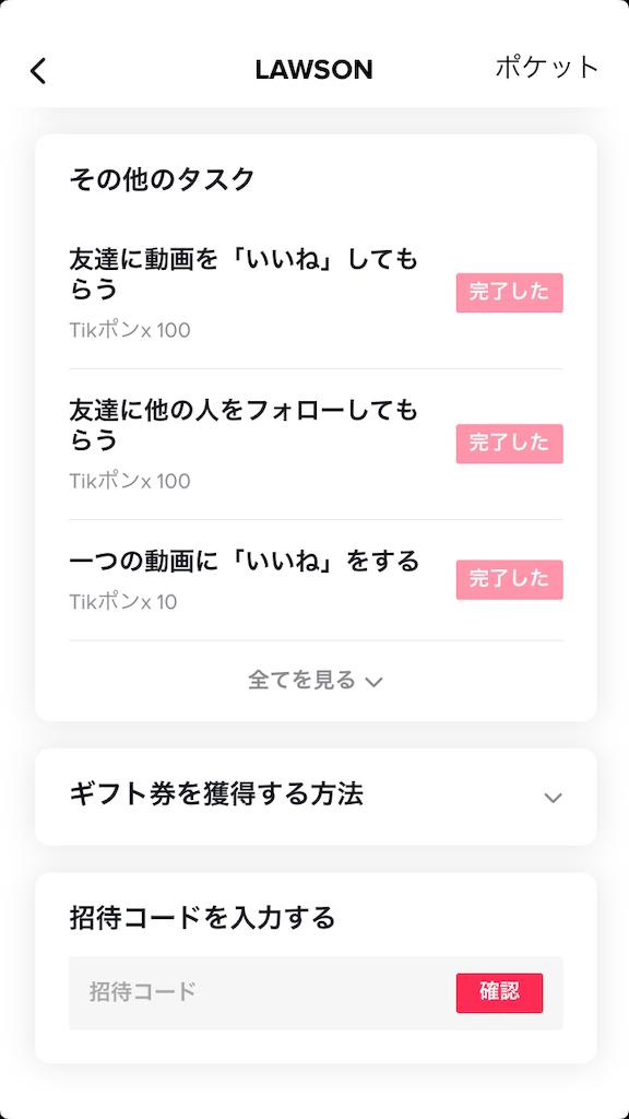 f:id:gakinotumami:20191125221521p:image