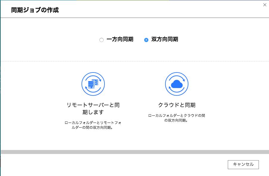 f:id:gakira:20160902142019p:plain
