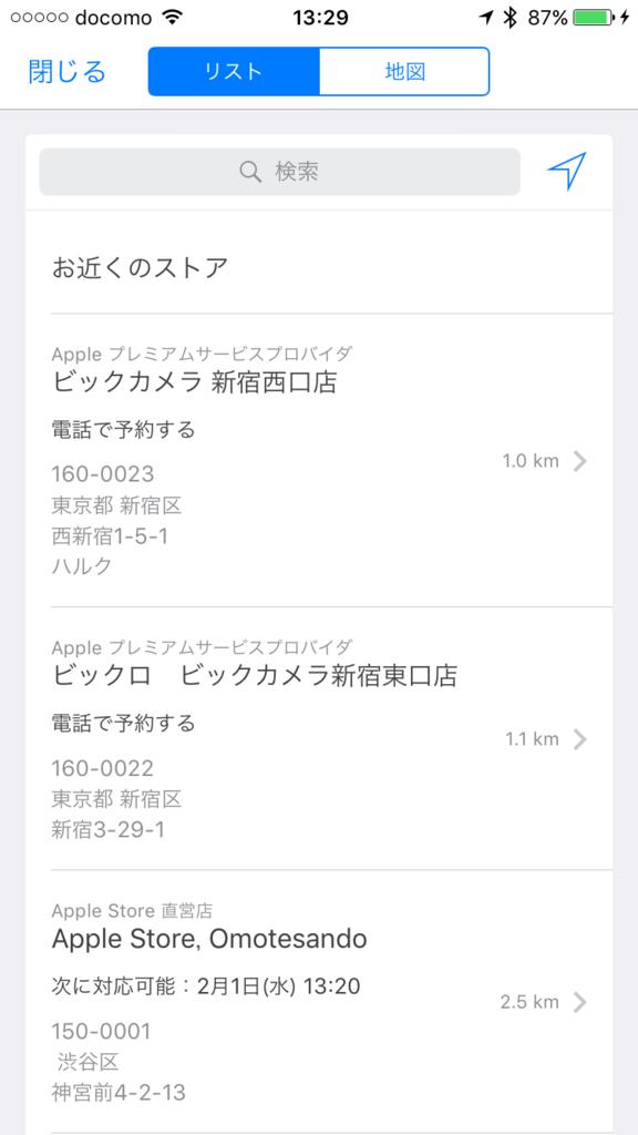 f:id:gakira:20170127144717p:plain