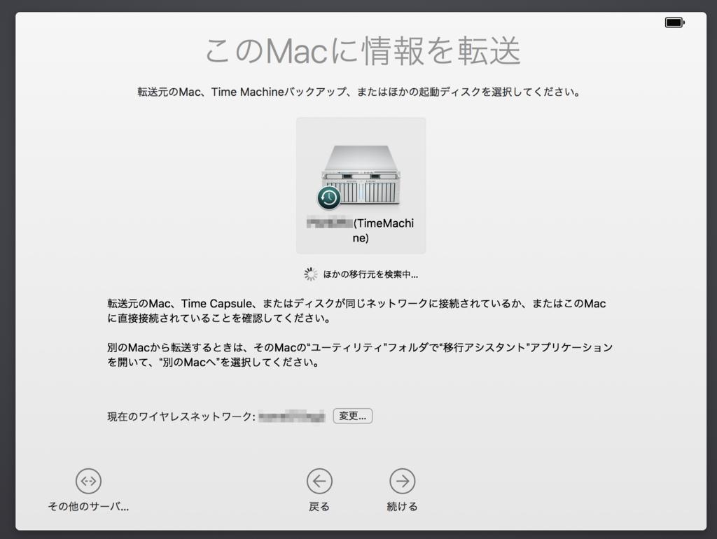 f:id:gakira:20180104103414j:plain