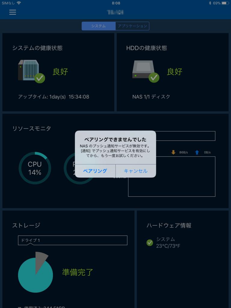 f:id:gakira:20180106173547j:plain