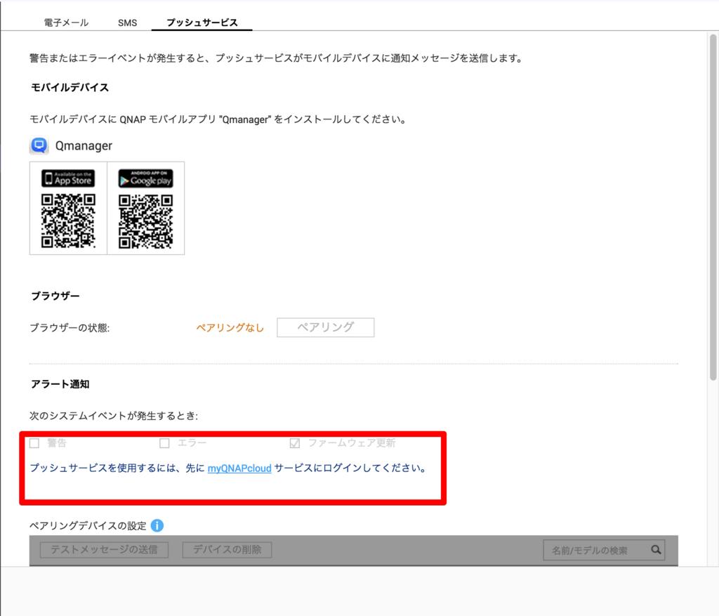 f:id:gakira:20180106174033j:plain