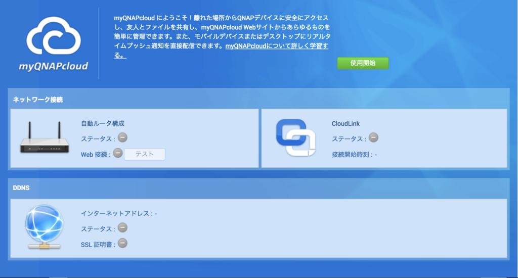 f:id:gakira:20180106174217p:plain
