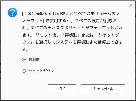 f:id:gakira:20180110220319p:plain