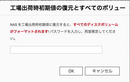 f:id:gakira:20180110220516p:plain