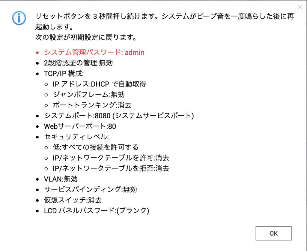 f:id:gakira:20180110221749p:plain