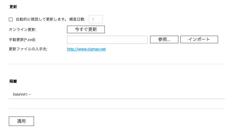 f:id:gakira:20180112112501p:plain