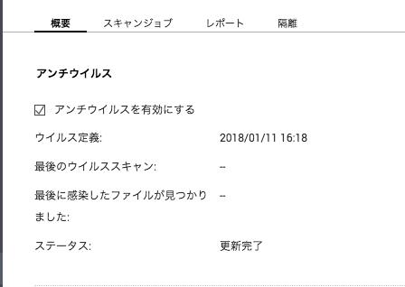 f:id:gakira:20180112122142p:plain