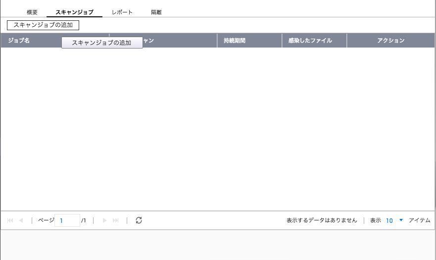 f:id:gakira:20180112122520p:plain