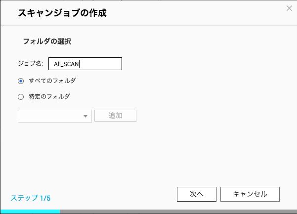 f:id:gakira:20180112123113p:plain