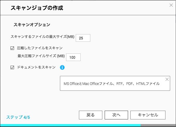 f:id:gakira:20180112123313p:plain