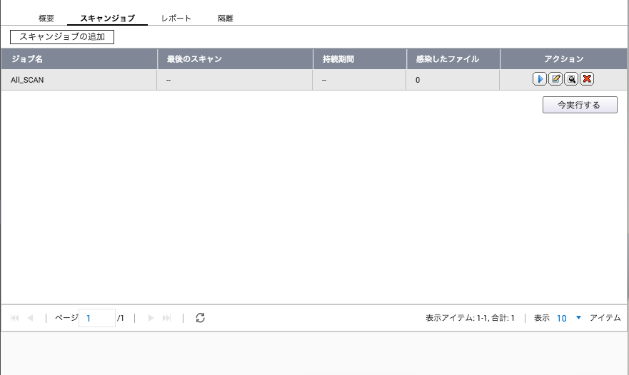 f:id:gakira:20180112125625p:plain