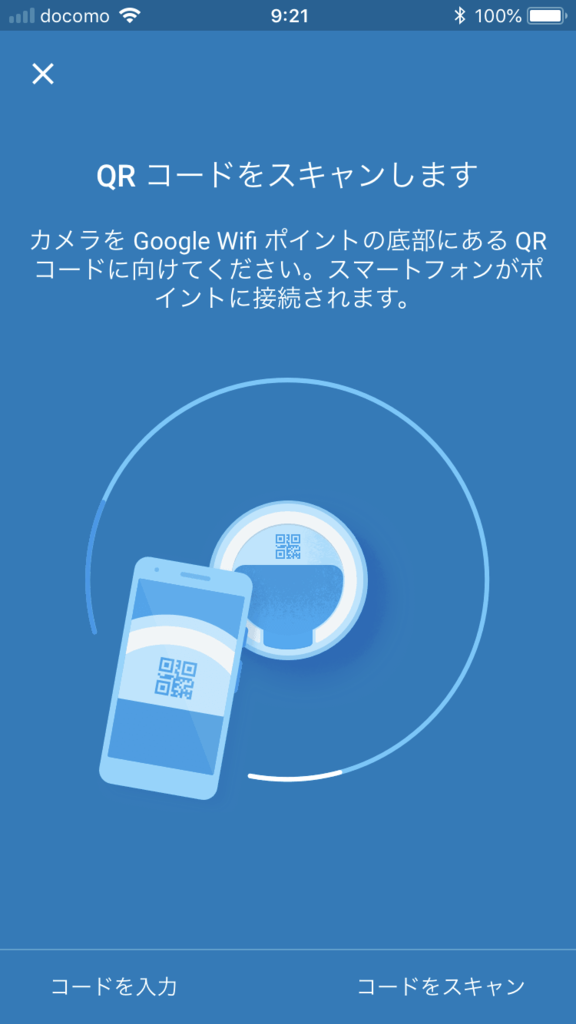 f:id:gakira:20180524144506p:plain