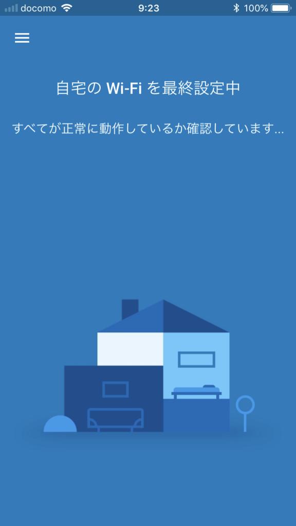 f:id:gakira:20180524144942p:plain