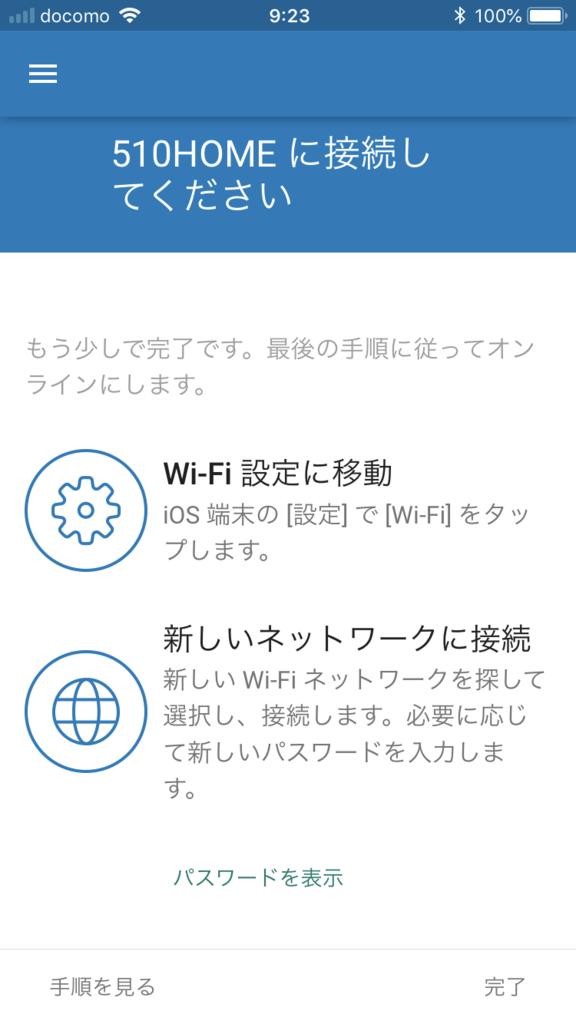 f:id:gakira:20180524145020p:plain