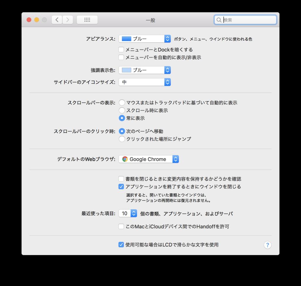 f:id:gakira:20180618131957p:plain
