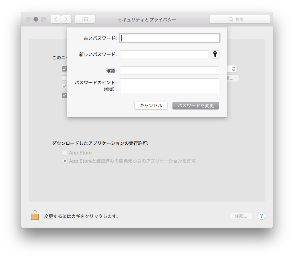 f:id:gakira:20180720140236p:plain