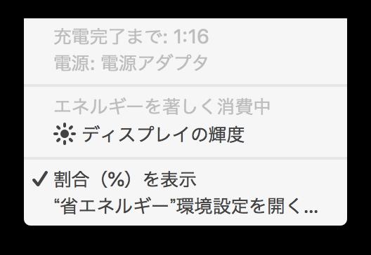 f:id:gakira:20180926152833p:plain