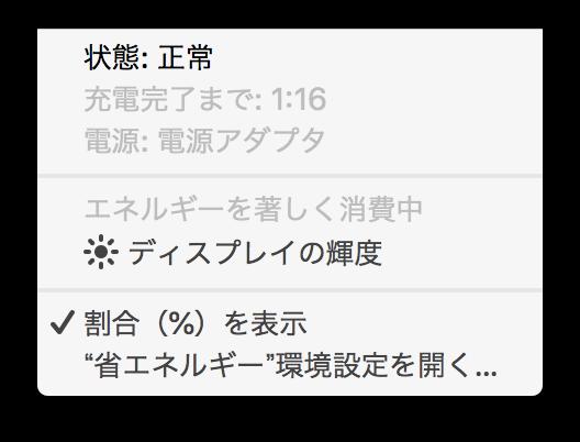 f:id:gakira:20180926160438p:plain