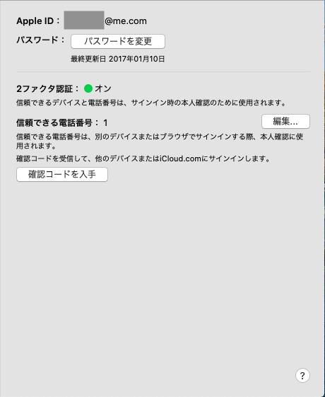 f:id:gakira:20191119144142p:plain