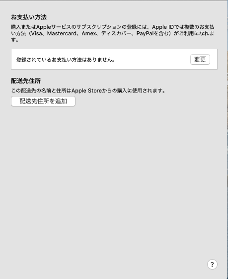 f:id:gakira:20191119144554p:plain
