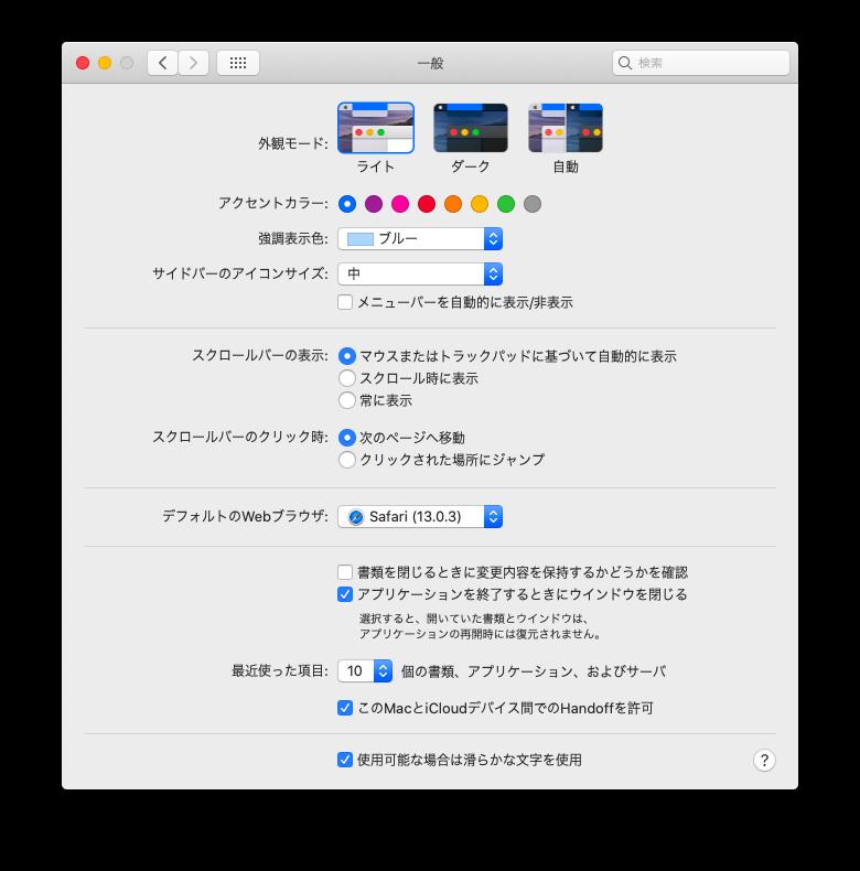 f:id:gakira:20191129112833p:plain