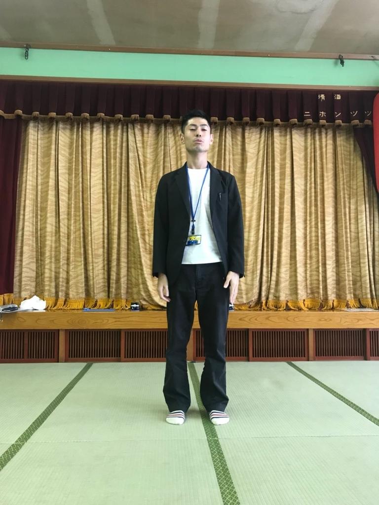 f:id:gakko-camp:20180915215458j:plain