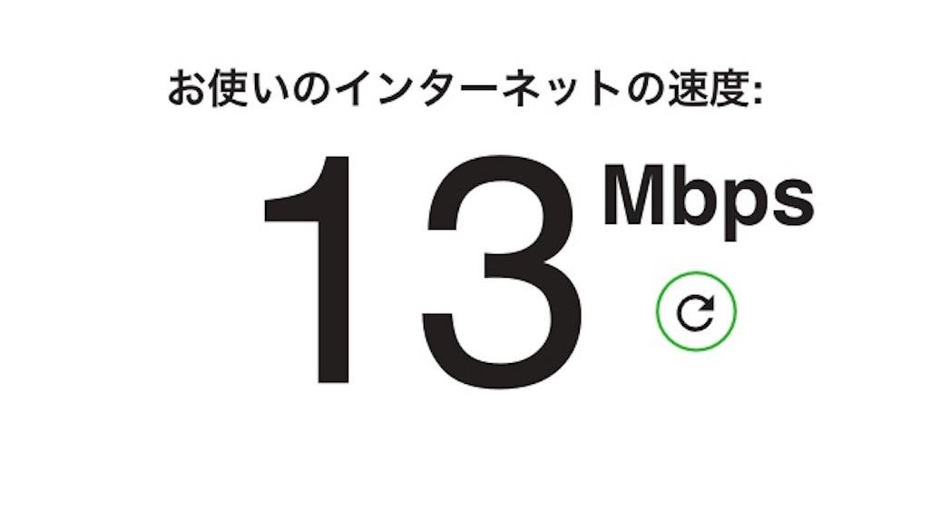 f:id:gaku-9:20181111221620j:plain