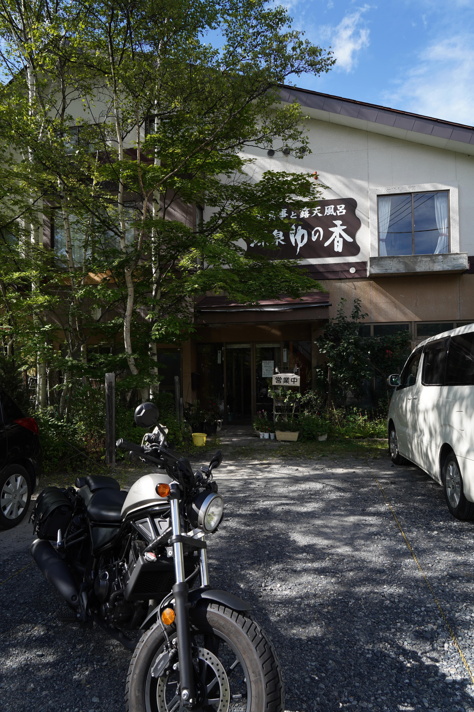 f:id:gaku-bikelife:20180912151305j:plain