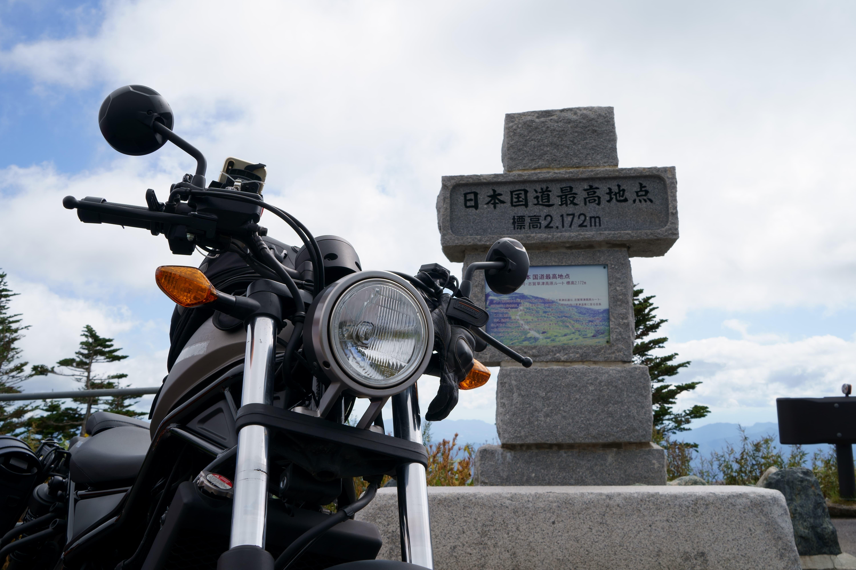 f:id:gaku-bikelife:20180928214153j:plain