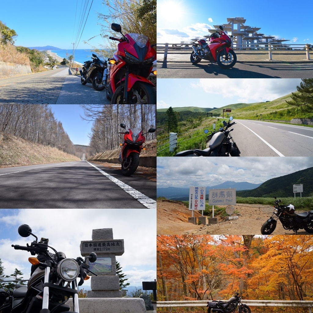 f:id:gaku-bikelife:20181231232527j:plain