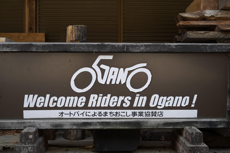 f:id:gaku-bikelife:20190308225621j:plain